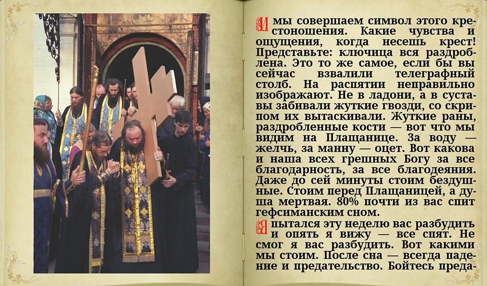 http://i5.imageban.ru/out/2014/05/09/43220cb8bc2b538416f49756be0e00b1.jpg