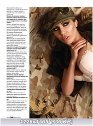 http://i5.imageban.ru/out/2014/05/12/1da173415c85af2860ce9b160a0b81d9.jpg
