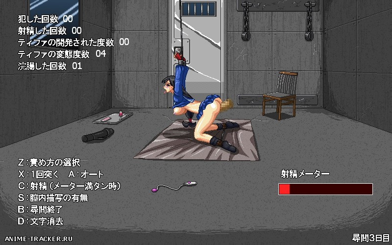 Punishment for Tifa [2014] [Cen] [ADV,Animation] [JAP] H-Game
