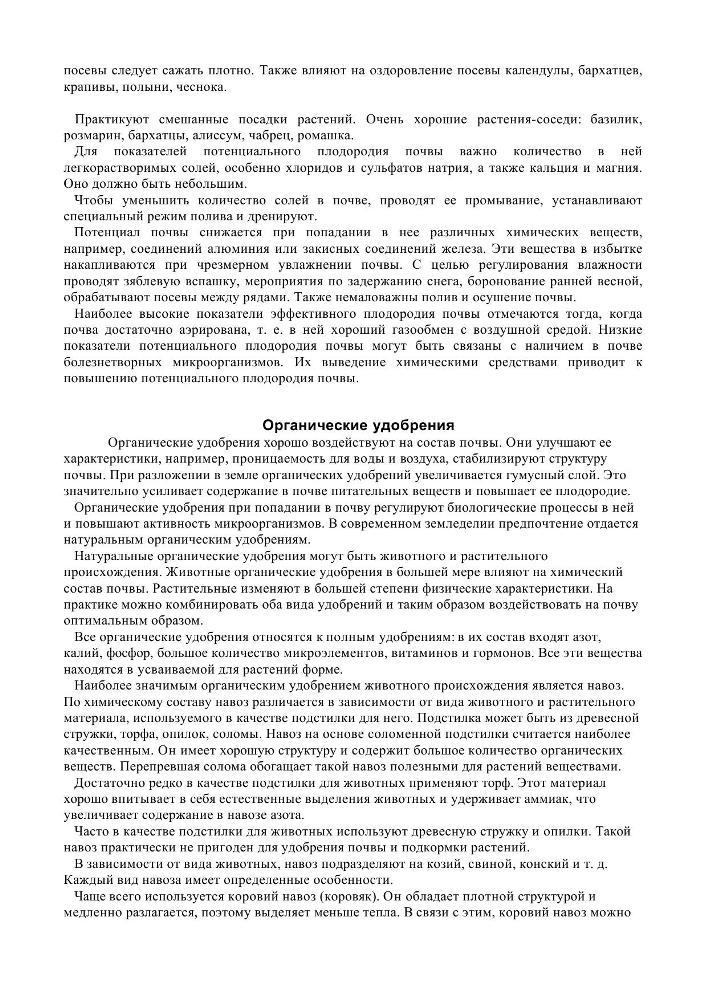 http://i5.imageban.ru/out/2014/05/15/5c5cf53b154d91908dbceefaadb62a0c.jpg