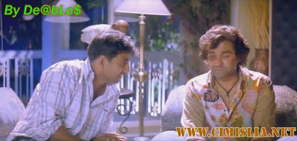 Друзья навсегда / Dosti: Friends Forever [2005 / DVDRip]