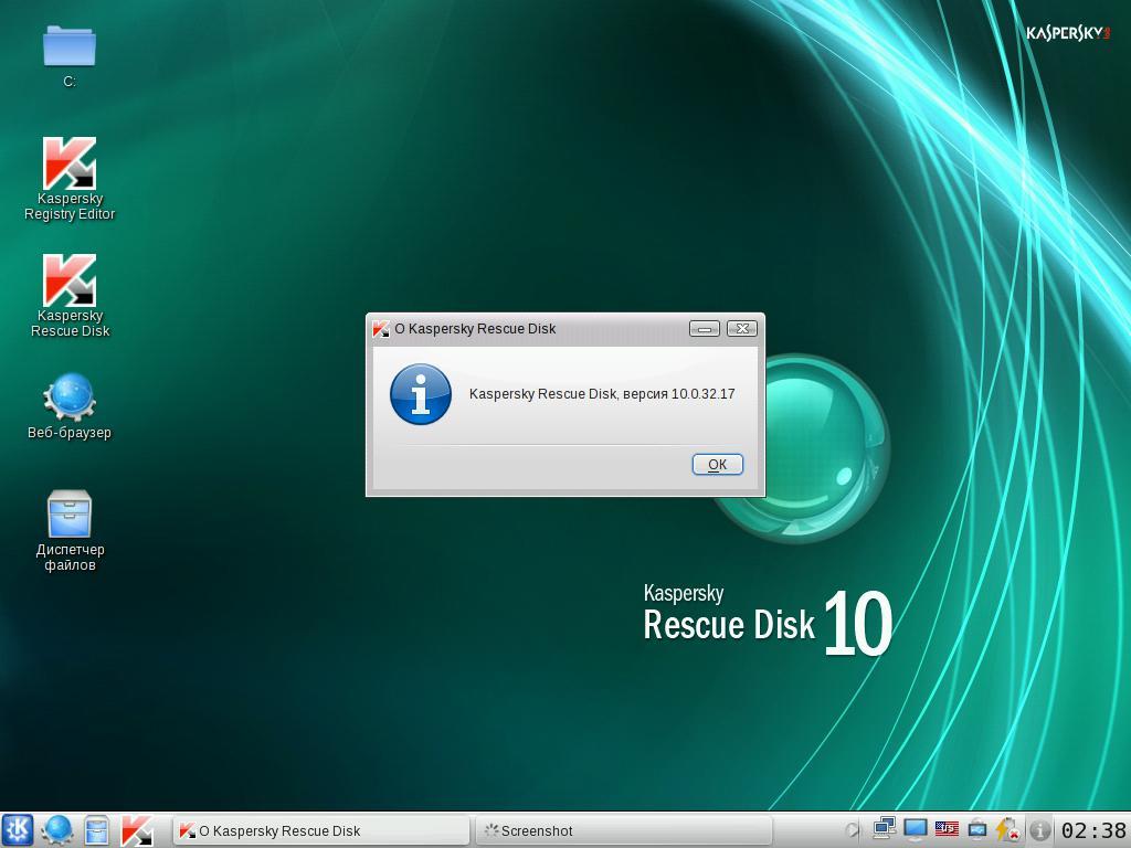Kaspersky Rescue Disk 10.0.32.17  (19.05.2014) MULTi / Русский