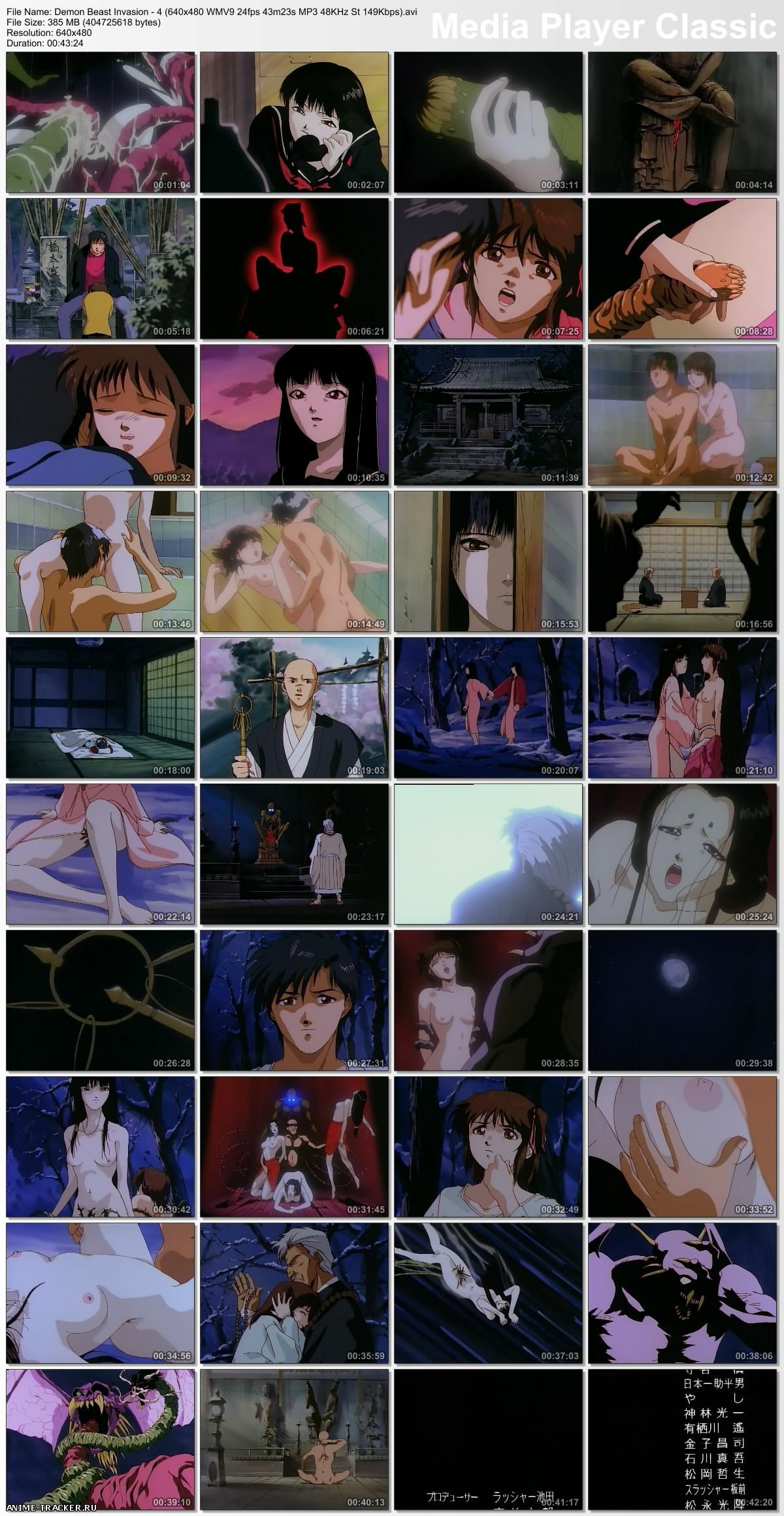 Demon Beast Invasion / Yoju Kyoshitsu Gakuen / Вторжение Демонозверя [ 6 из 6 ] [JPN,ENG,RUS] Anime Hentai