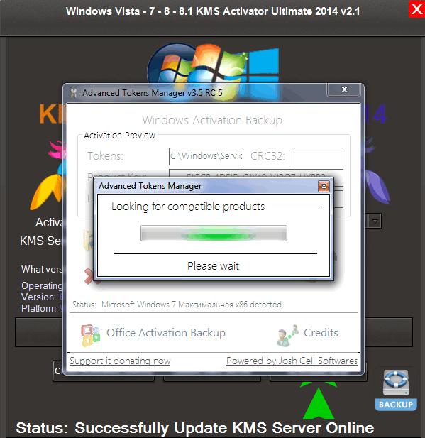 Скачать без регистрации и смс KMS Activator Ultimate 2014 2.1 (Активатор wi