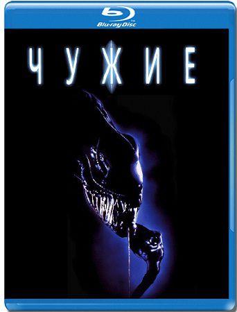 Чужие / Aliens (1986) DVDRip / DVO / 1.37 GB
