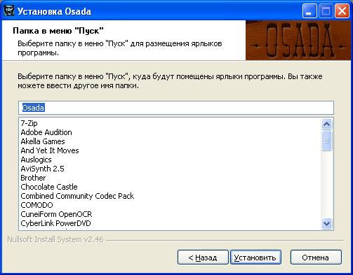 Telecharger Internet Download Manager 5.12 Gratuit