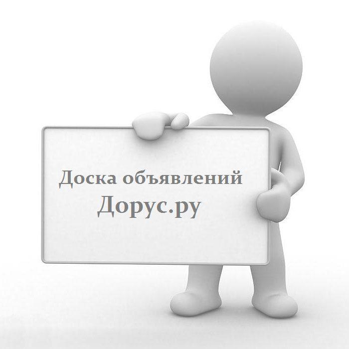 Доска бесплатных объявлений Dorus