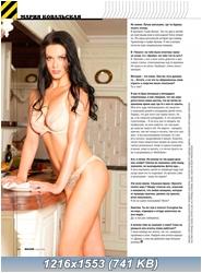 http://i5.imageban.ru/out/2014/07/15/bf6c6e95c6ccea0f57429bdd7868d790.jpg
