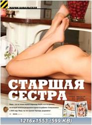 http://i5.imageban.ru/out/2014/07/15/f220e63b255f844e780022ee1ee228c5.jpg