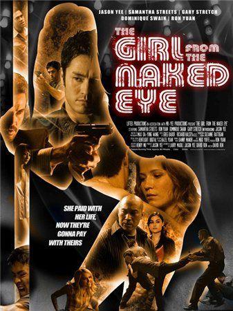 "Девушка из ""Голого глаза"" / The Girl from the Naked Eye (2012) HDRip / 1.36GB"