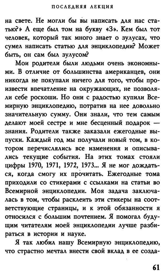 http://i5.imageban.ru/out/2014/07/19/0b052093f50b939ac1db84f31c729518.jpg
