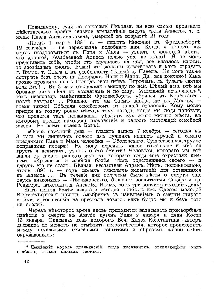 http://i5.imageban.ru/out/2014/07/19/8d4aa744213b05060e26098d9179edaf.jpg