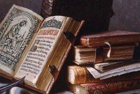 Картинки по запросу православная библиотека фото