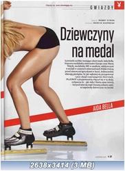 http://i5.imageban.ru/out/2014/07/22/5ca8bce4a0dbc46c5856c107c28e201a.jpg