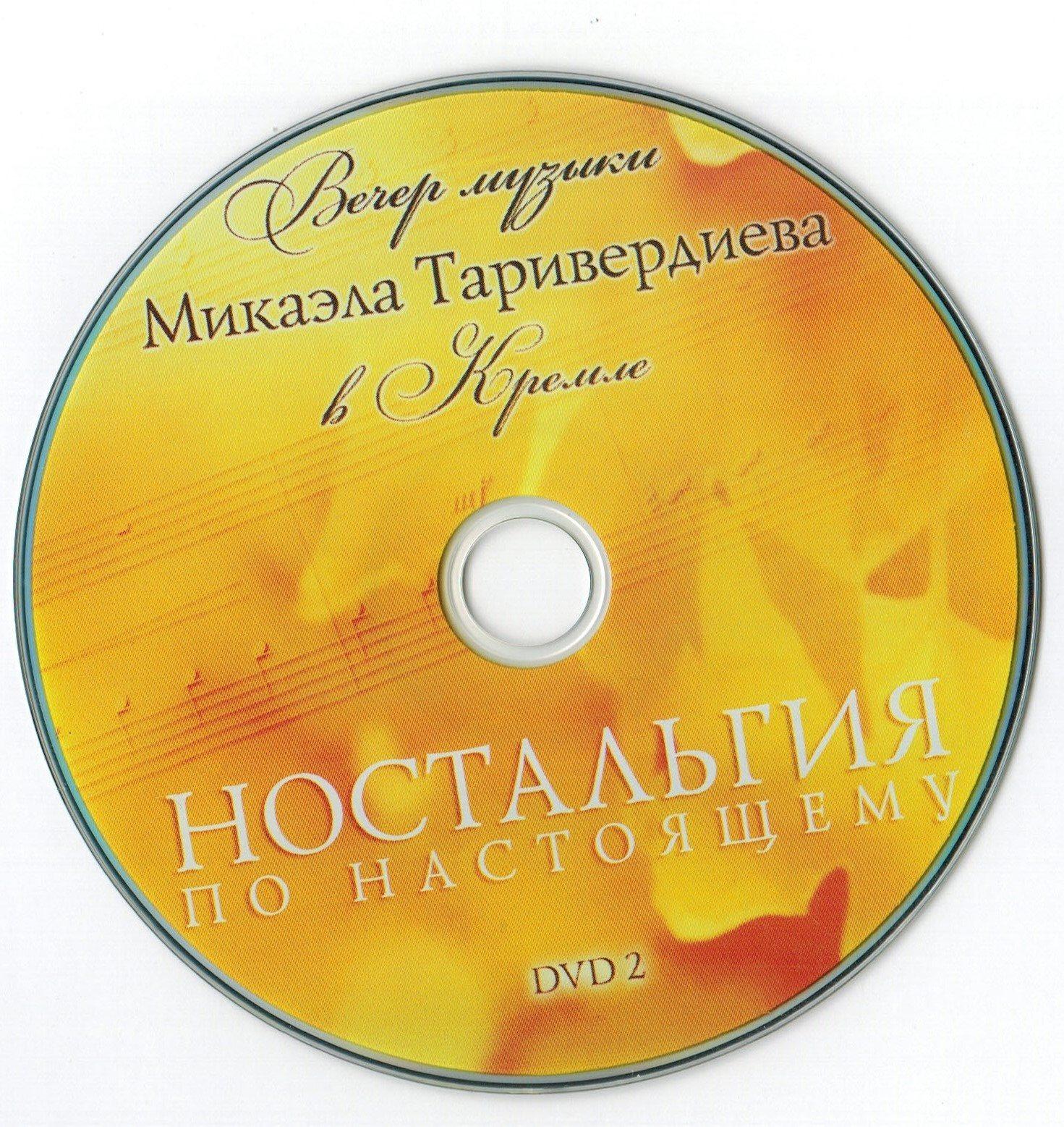 http://i5.imageban.ru/out/2014/07/30/f541076e5d1ebfa793afa4ba08484ced.jpg