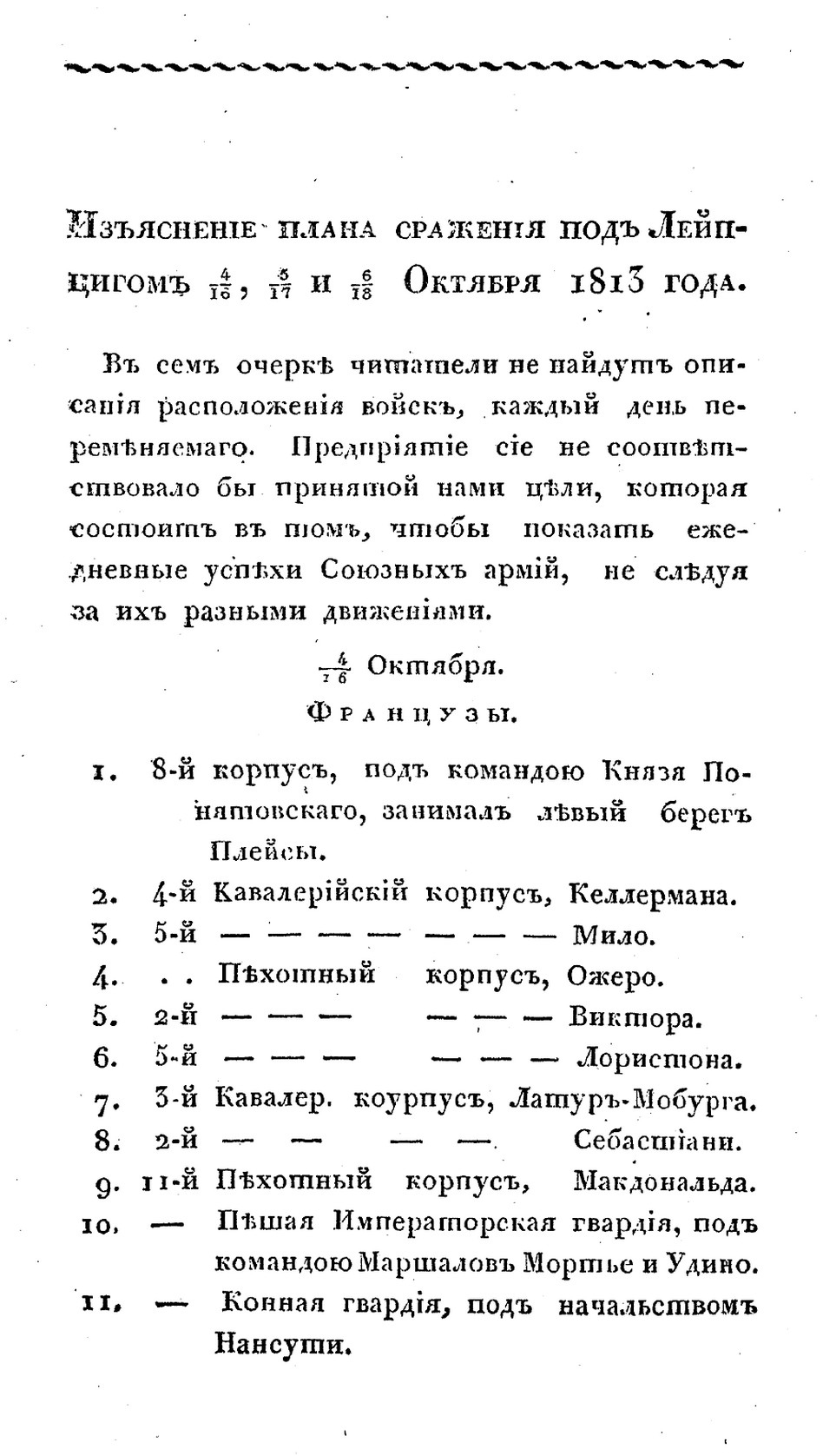 http://i5.imageban.ru/out/2014/08/03/5ff3fd3a5708664829456cc0cdf8962b.jpg