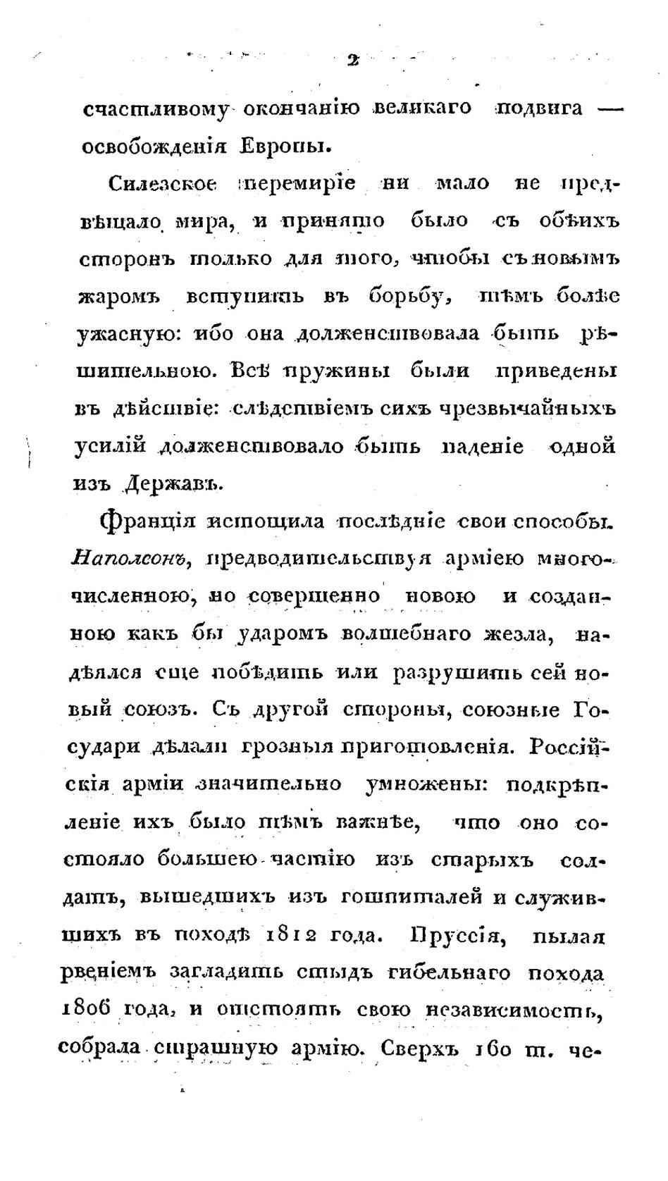 http://i5.imageban.ru/out/2014/08/03/9099f7055179ae4571f1920d9b7a3555.jpg