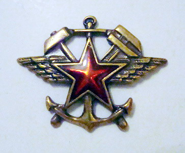 Railways_Troops_USSR_Emblem.jpg