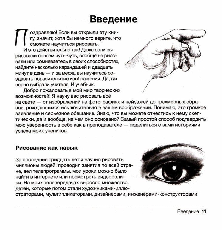 http://i5.imageban.ru/out/2014/08/21/77ff72525b2ea6cd303fef4753e44e26.jpg