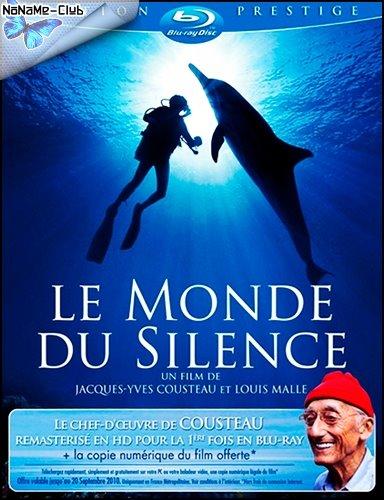 Подводная Одиссея команды Жака Кусто: Мир тишины / The Silent World (1956) BDRip [720p]