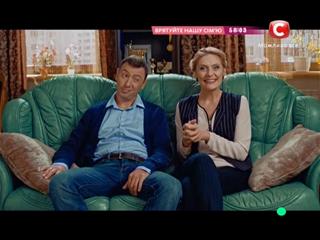 ����� �� ���� / ���� �� ����� [01-92] (2014)  DVB  �� Generalfilm