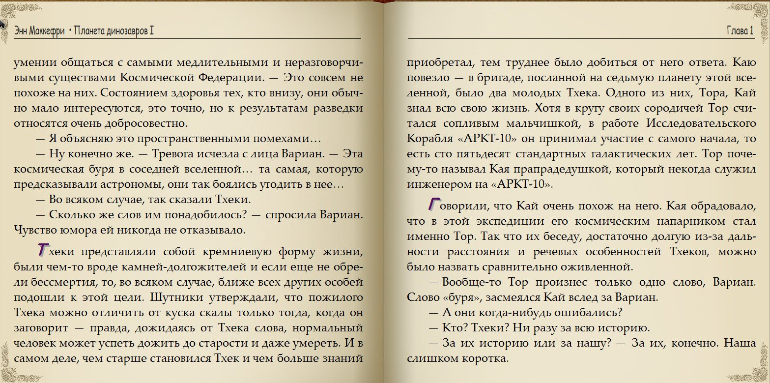 http://i5.imageban.ru/out/2014/08/29/5d745913aefc05eda46441ad58b75c85.jpg