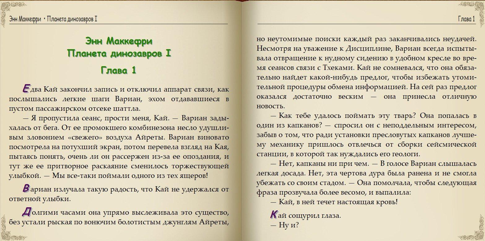 http://i5.imageban.ru/out/2014/08/29/d1f1557c221b7315e0655f6a2b464eca.jpg