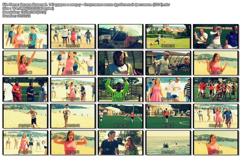 http://i5.imageban.ru/out/2014/08/30/f453088785fdb382b2da464661444e7a.jpg