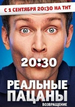 �������� ������. ����������� / ����� 02 �� ?? (2014) WEB-DLRip by Alexey724