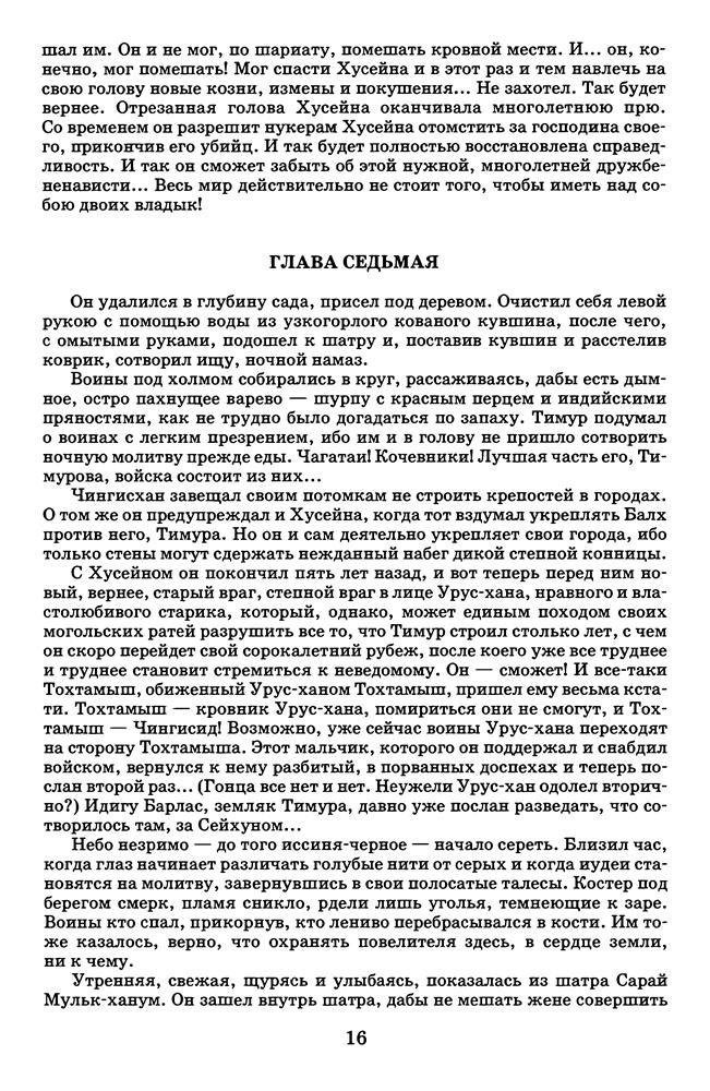 http://i5.imageban.ru/out/2014/09/07/50c77a24615b08685a78510fa910f1cf.jpg