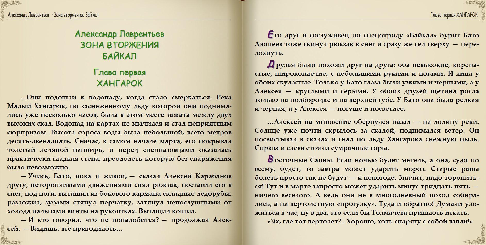 http://i5.imageban.ru/out/2014/09/10/d2048a4657d01fc9e91ef86cbc9ce106.jpg