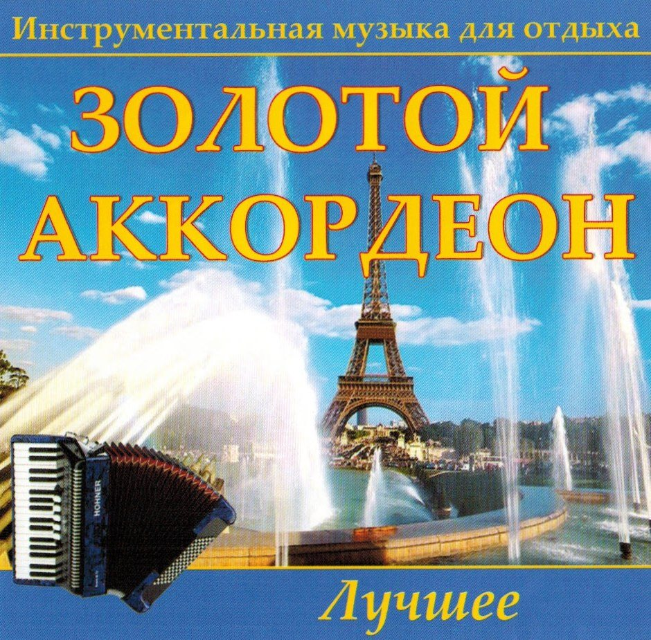 http://i5.imageban.ru/out/2014/09/30/dcc7820f50a7fdfee8eebe8312d6fa6b.jpg