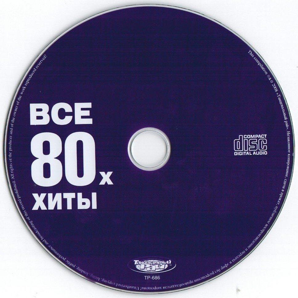 http://i5.imageban.ru/out/2014/10/02/b0c96119d169fb24b4f05b992c582390.jpg