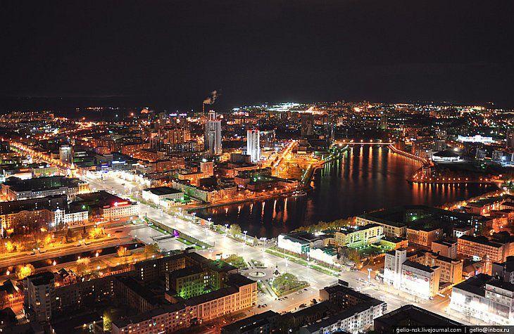 Фото из Екатеринбурга