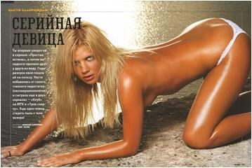 http://i5.imageban.ru/out/2014/10/06/087b08c6ccc4189979190e1d47c3ce78.jpg