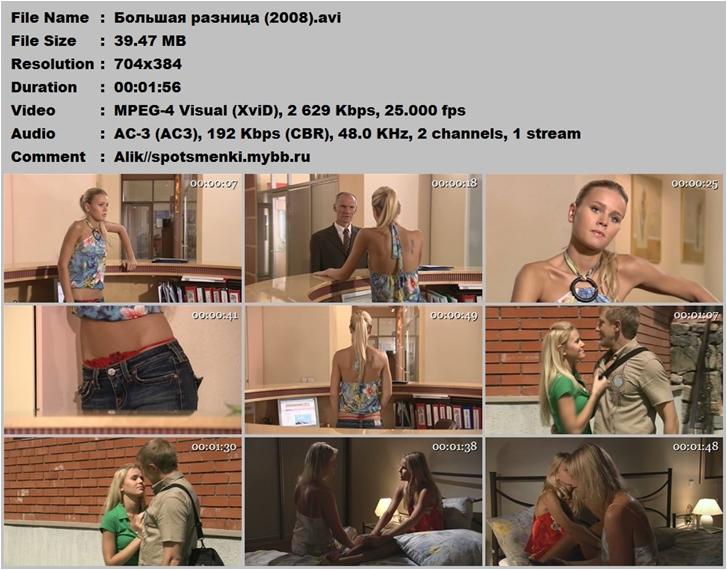 http://i5.imageban.ru/out/2014/10/07/49ef0f567cda9cb48f4dd2856ff6d6f5.jpg