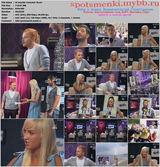 http://i5.imageban.ru/out/2014/10/07/8b92593af9d4673a96c06aaa306af793.jpg
