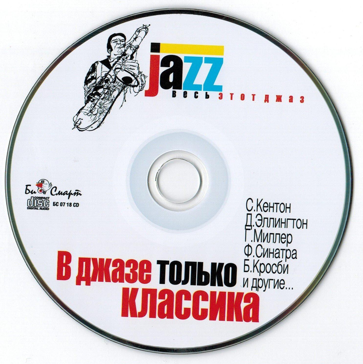 http://i5.imageban.ru/out/2014/10/16/b344cbe16b3dee2a995d6b81a918f64b.jpg
