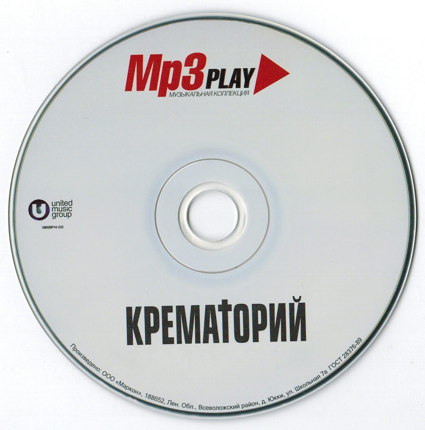 http://i5.imageban.ru/out/2014/10/22/12c4d82920bb6eb07e713b353f850ae0.jpg