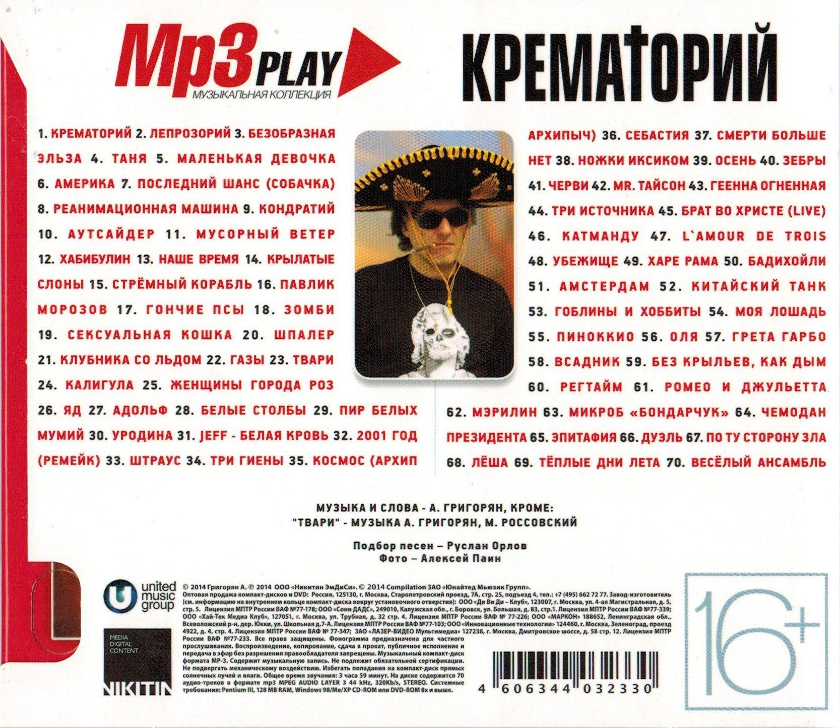 http://i5.imageban.ru/out/2014/10/22/32324fe95538c70817ab7886635d4e19.jpg