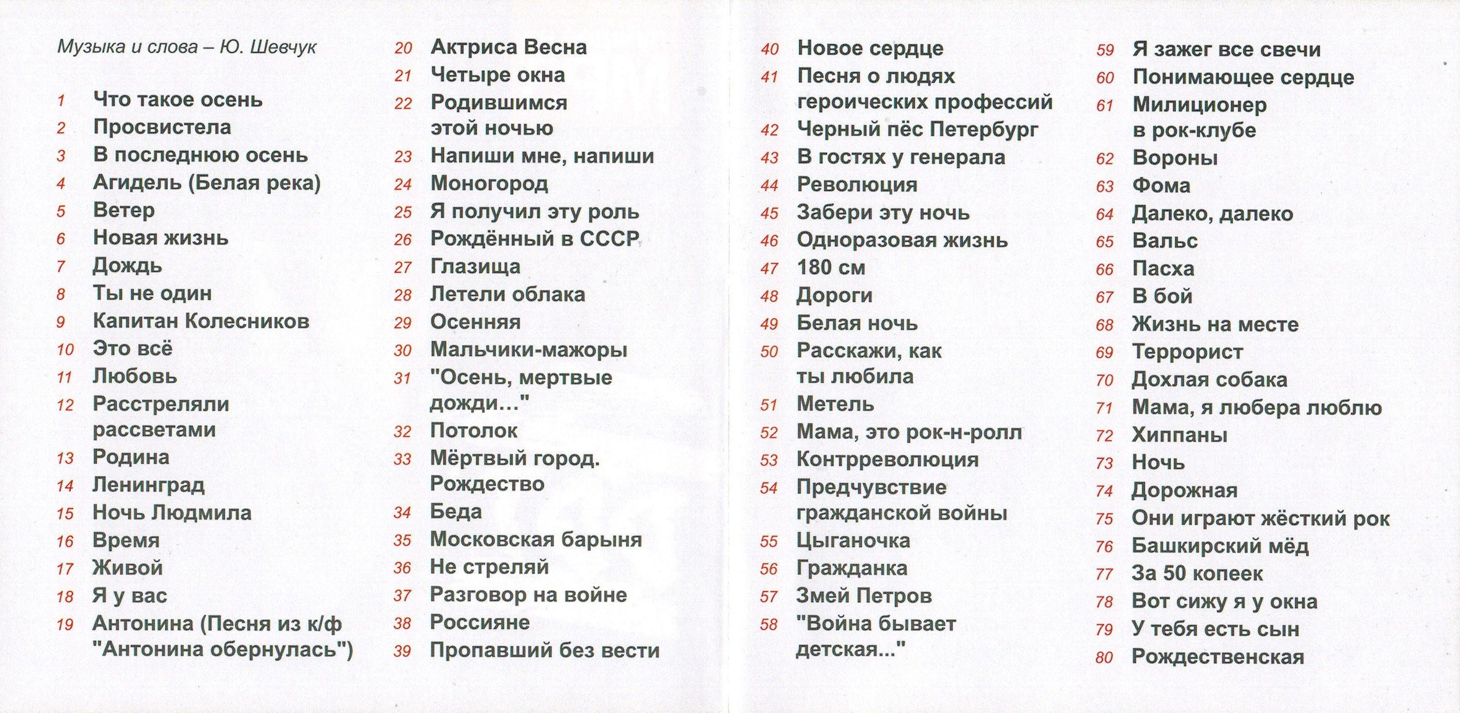 http://i5.imageban.ru/out/2014/10/25/66c91c27f9c4b0e0f4ae79b8f8b312f9.jpg
