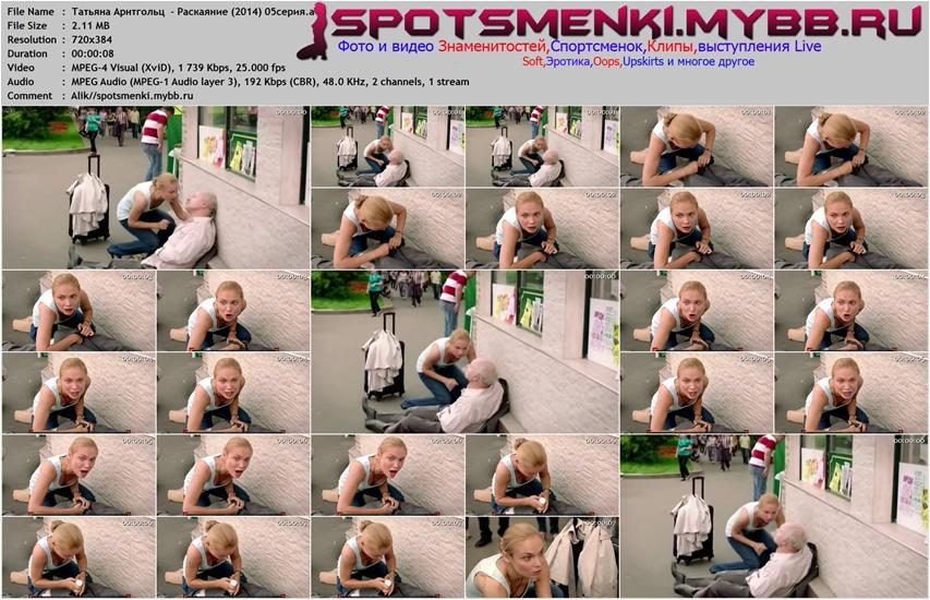 http://i5.imageban.ru/out/2014/10/30/73b0efd2d81b0d1e27422ad5a636927d.jpg