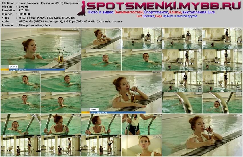 http://i5.imageban.ru/out/2014/10/30/8c87b26648823d7ed9a7946ef2bf6df0.jpg