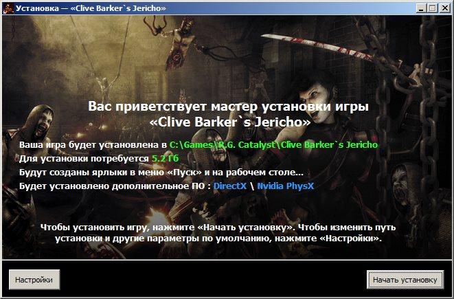 Clive Barker's Jericho (2007) [Ru/En] (1.0) Repack R.G. Catalyst