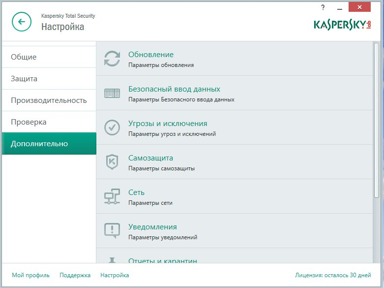 Kaspersky Internet Security 2015 2015 Лицензия: ShareWare Язык: Русский