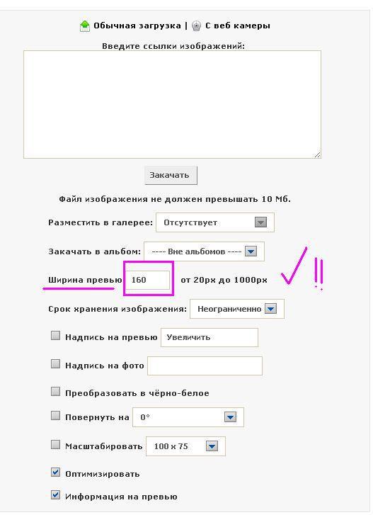 http://i5.imageban.ru/out/2014/10/31/ff7929520139083c352ce91b692b5965.jpg