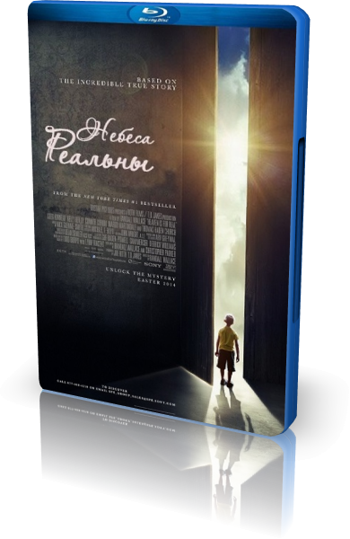 ������ ������� / Heaven Is for Real (2014) BDRip-AVC | MVO | ��������