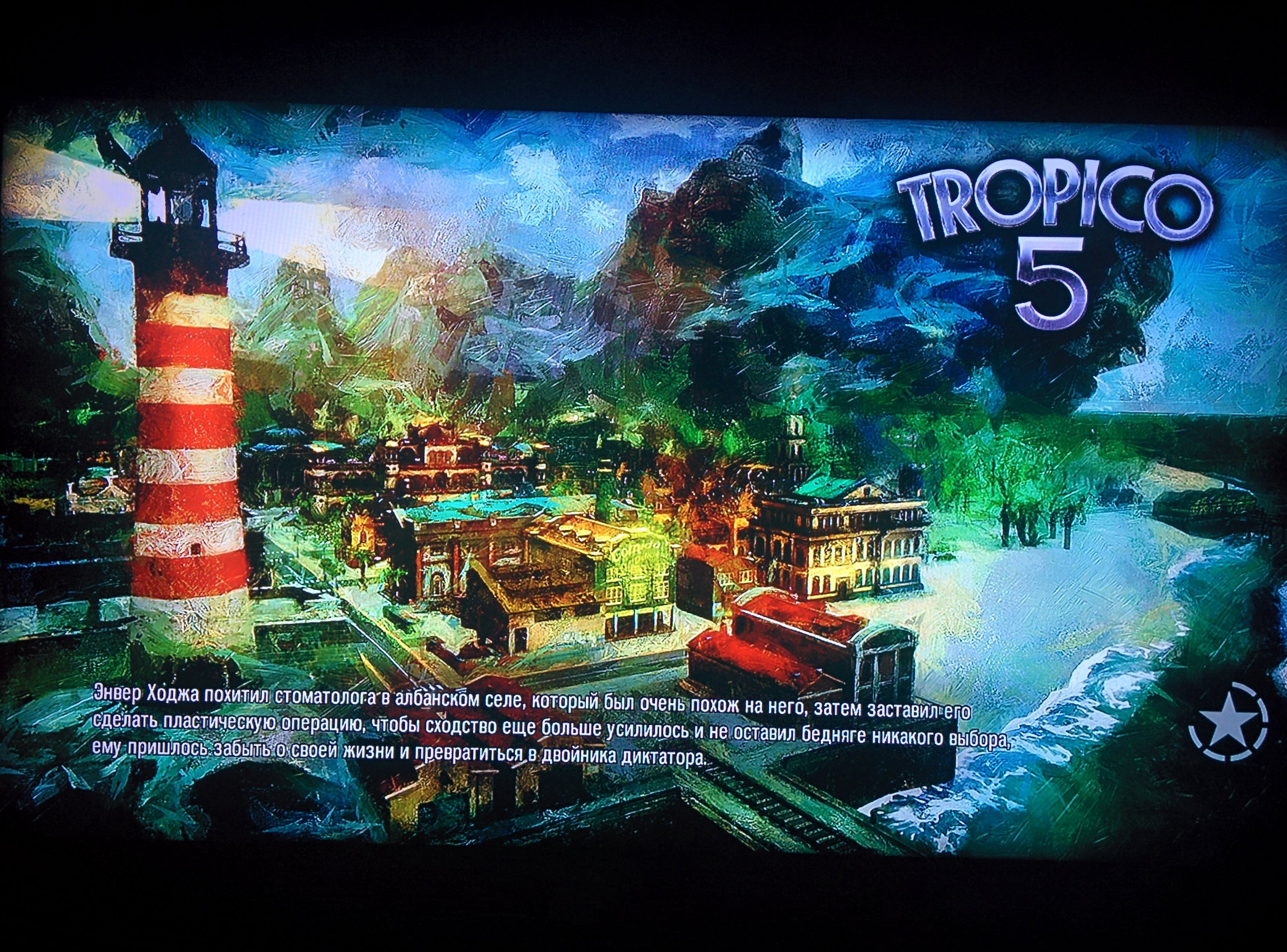 Tropico 5 [XBOX 360] [GOD / RUSSOUND] (2014)