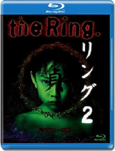 Звонок 2 / Ringu 2 (1999) BDRip 720p