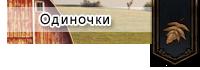 http://i5.imageban.ru/out/2014/11/07/39a9b7bbaf3fa4b9079245a8b6753d98.png